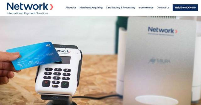 نتورك إنترناشيونال- شركة تعمل في مجال التجارة الرقمية