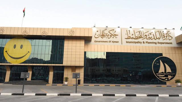 مقر  دائرة البلدية والتخطيط في إمارة عجمان