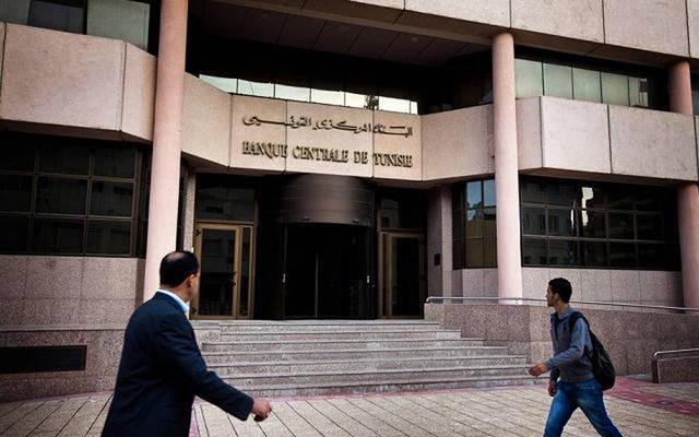 الاحتياطي الأجنبي التونسي يتراجع 1.8 مليون دينار