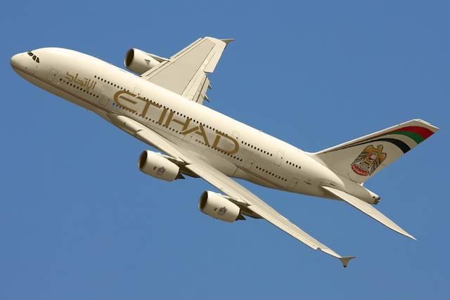 الاتحاد للطيران - أرشيفية