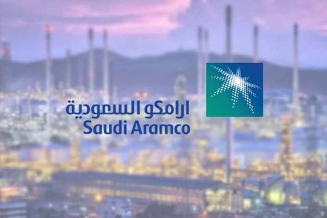 Aramco receives regulatory approval for development of Jafurah field