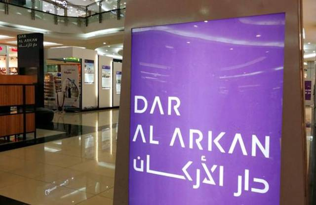 The firm attributed the 2018 profit decrease to the lower margin achieved from properties sale