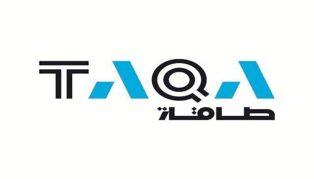 شعار شركة أبوظبي الوطنية للطاقة