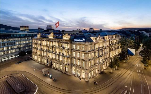 مقر بنك كريدي سويس السويسري