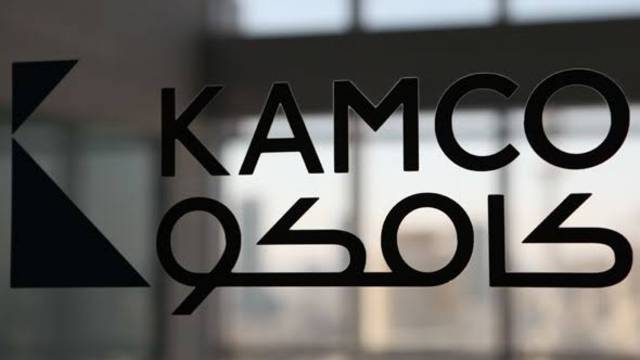 KAMCO's total liabilities will decline by KWD 5 million
