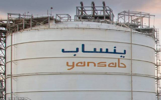 Two fires broke out in Aramco's plants in Abqaiq and Khurais
