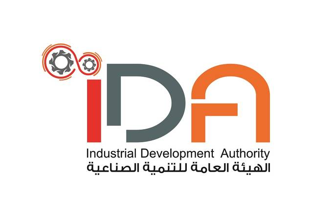 The industrial zone development plan will be executed over three years