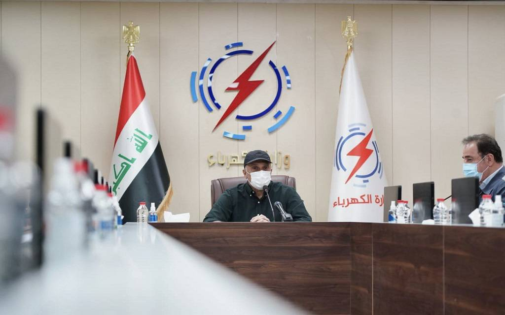 Al-Kazemi directs Oil and Finance to provide absolute support to the Ministry of Electricity to provide energy to Iraq