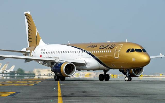 طيران الخليج - أرشيفية
