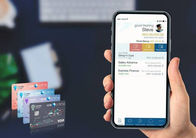 Customers can conclude any routine transaction through Smartbanking at once