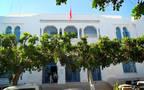 وزارة الشؤون الاجتماعية التونسية