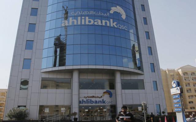 مقر البنك الأهلي في قطر