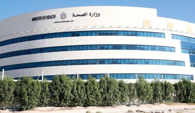 الإمارات تُتيح للمواطنين والمقيمين خدمة تجديد البطاقات الصحية إلكترونياً