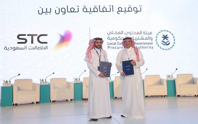 خلال توقيع الاتصالا تالسعودية اتفاقية تعاون مع هيئة المحتوى المحلي والمشتريات الحكومية
