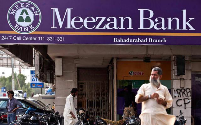 أحد فروع بنك ميزان الباكستاني