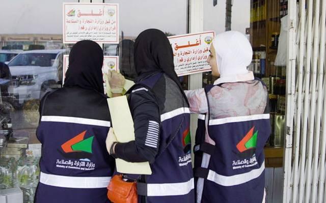 """فريق تابع لـ""""التجارة"""" يقوم بإغلاق أحد المحال المخالفة في الكويت"""
