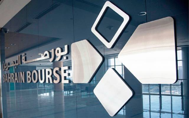 صورة أرشيفية من أمام مقر بورصة البحرين
