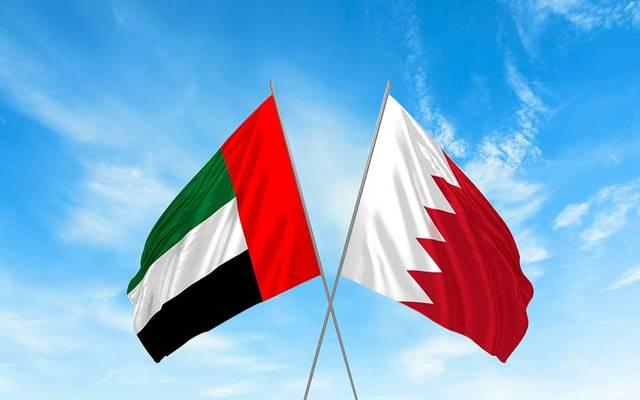 علم دولة الإمارات ومملكة البحرين