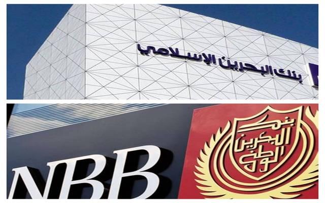 بنكا البحرين الإسلامي والوطني