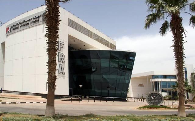 FRA headquarters