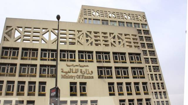 The total proceeds of the three-year and seven-year debt notes amounted to EGP 903.8 million