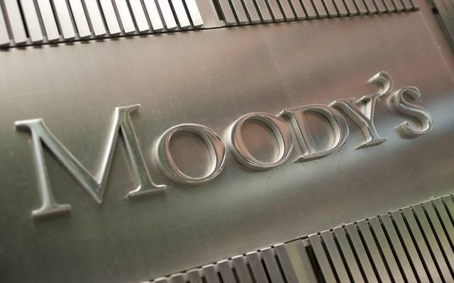 مقر يحمل شعار وكالة موديز