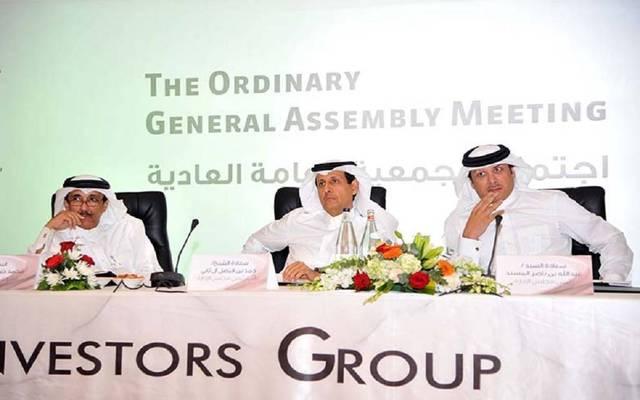اجتماع سابق لعمومية مجموعة المستثمرين القطريين
