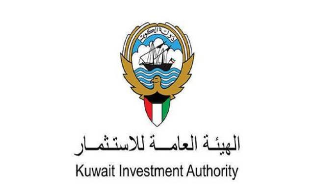 """""""الاستثمار"""" الكويتية: """"أزمة البريكسيت توفر فرصاً مغرية ينبغي انتهازها"""""""