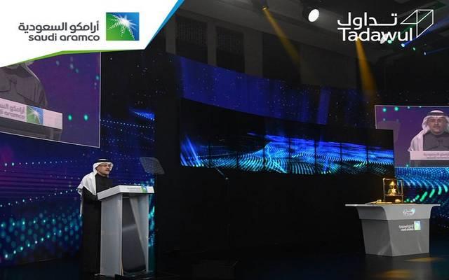 """رئيس وكبير الإداريين التنفيذيين لشركة أرامكو السعودية أمين الناصر خلال حفل إدراج """"أرامكو"""""""