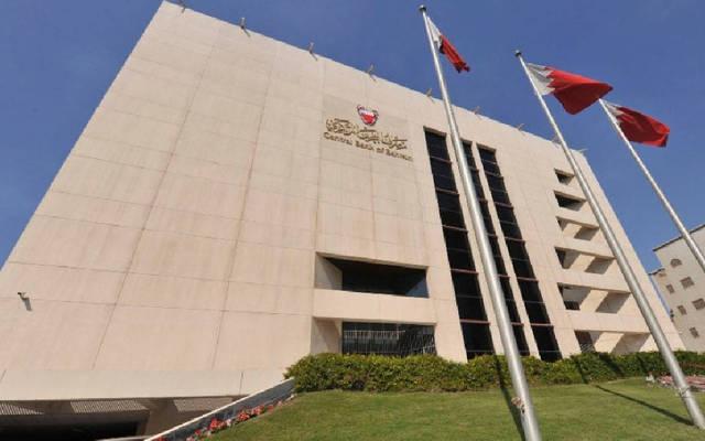 المركزي البحريني: تغطية الإصدار الـ149 لصكوك التأجير