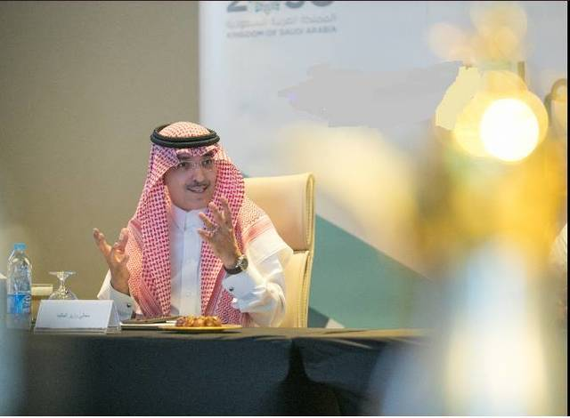 Saudi MoF to issue sukuk in July – Al-Jadaan