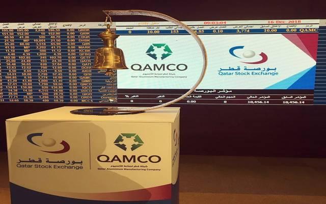 الصورة من بورصة قطر