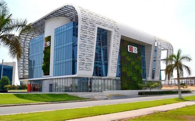 أحد فروع البنك التجاري الدولي - أرشيفية