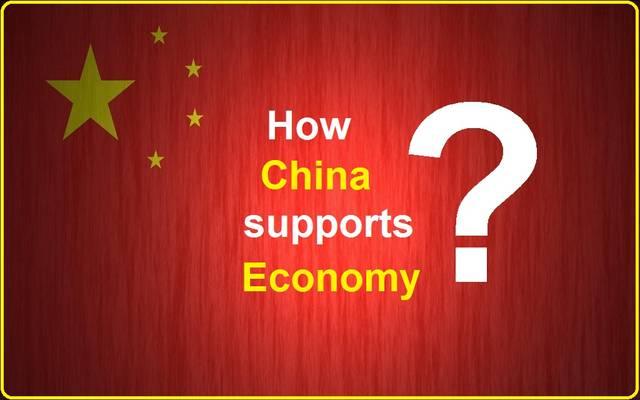أبرزها خفض الفائدة والضرائب.. الصين تلجأ لـ5 إجراءات لدعم الاقتصاد