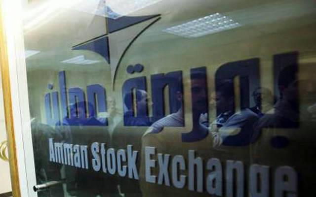 شعار بورصة عمَّان للأوراق المالية
