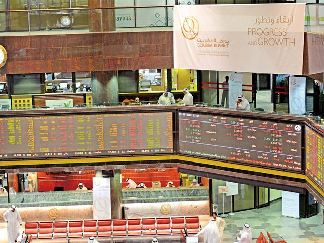 محصلة حمراء للبورصة الكويتية في أسبوع وسط قفزة بالتداولات
