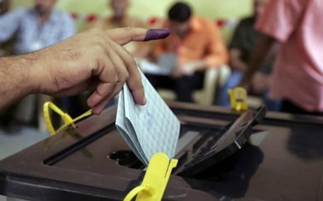 الانتخابات  - صورة تعبيرية