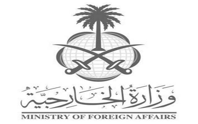 المملكة تعتبر أن مثل هذه التصريحات العشوائية المبنية على معلومات مغلوطة لا تدعم الاستقرار في المنطقة
