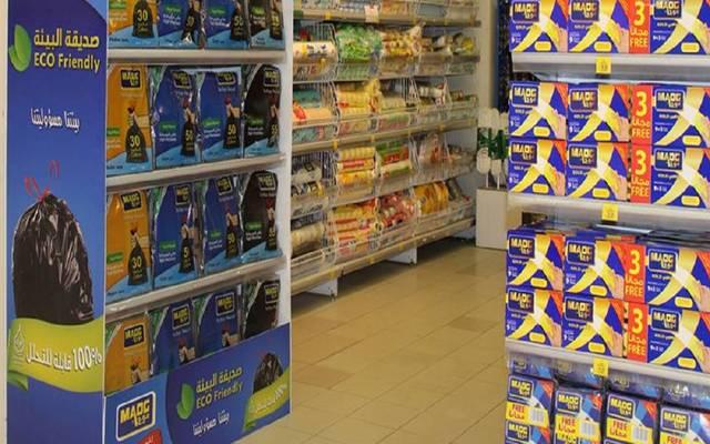 منفذ بيع مواد غذائية تابع لشركة باعظيم التجارية