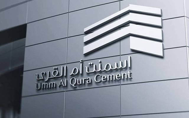 Revenue for Q2-20 surged to SAR 62.56 million
