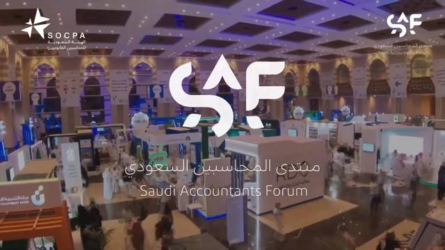 The event will be held at the Riyadh International Convention and Exhibition Center