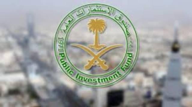 شعار صندوق الاستثمارات العامة