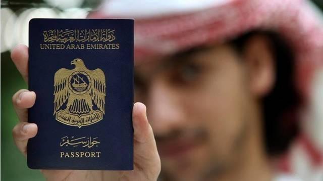 جواز السفر الإماراتي الأقوى في الشرق الأوسط