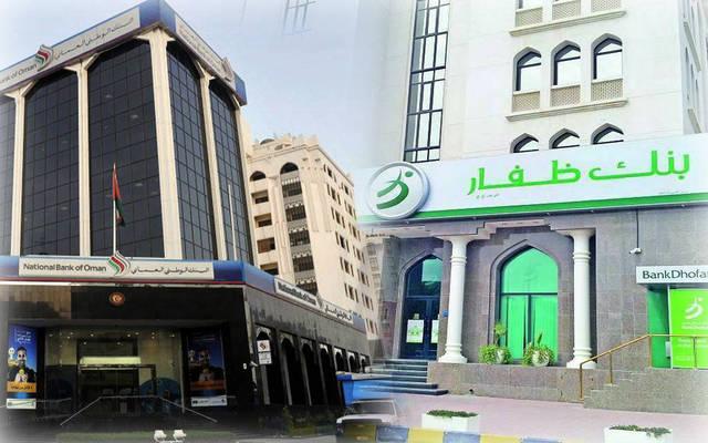 بنك ظفار والبنك الوطني العماني