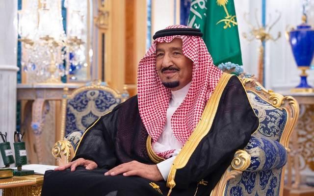 الملك سلمان: مجموعة العشرين تبحث