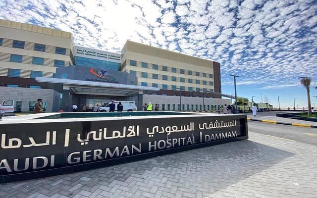 مقر تابع لشركة الشرق الأوسط للرعاية الصحية- فرع المستشفى السعودي الألماني بالدمام