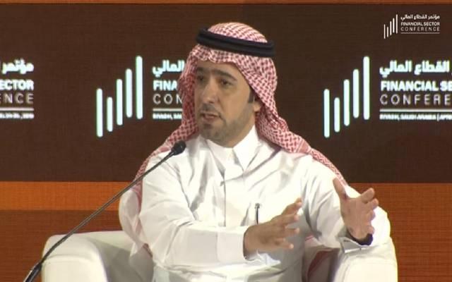 ماجد الحقيل وزير الإسكان السعودي خلال مؤتمر القطاع المالي
