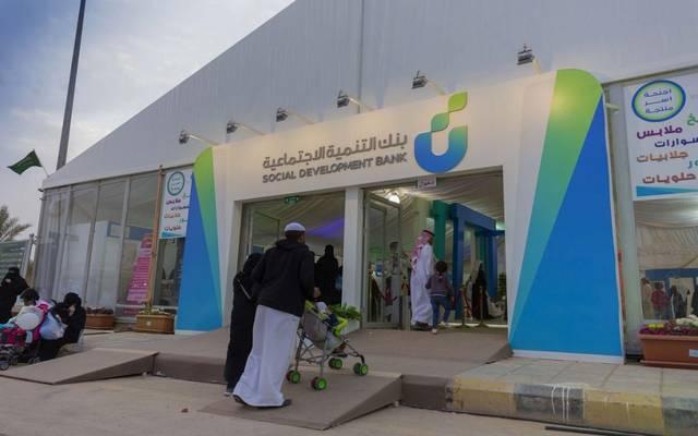 جناح تابع لبنك التنمية الاجتماعية السعودي بأحد المعارض