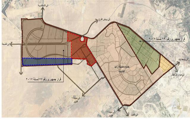 مخطط لتوسعات مدينة الشيخ زايد