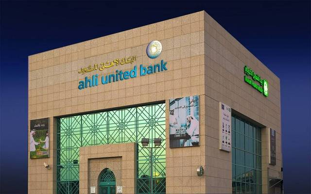 AUB Kuwait to pay $5.5m dividends to Ahli United Sukuk